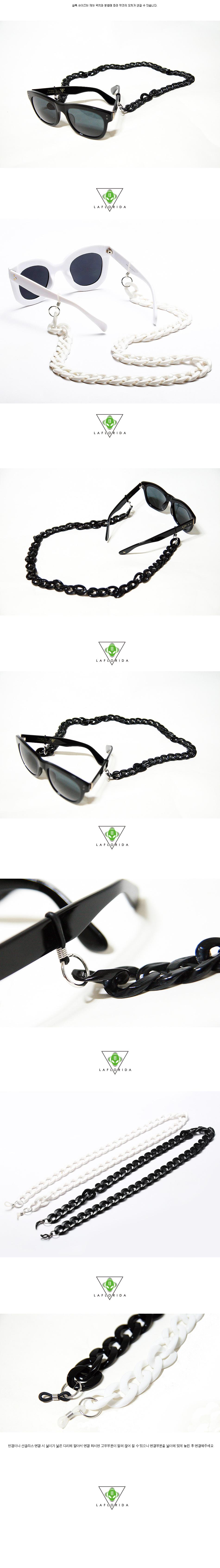 라플로리다(LAFLORIDA) 루트 화이트 안경줄 선글라스체인