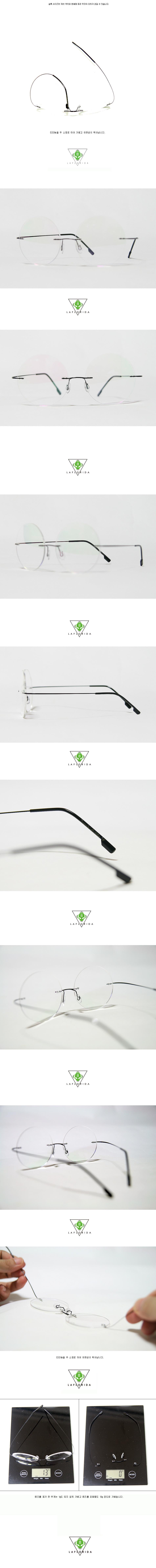라플로리다(LAFLORIDA) [라플로리다]커브 티타늄 무테 glasses